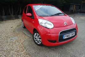 Ideal first car, Low miles, 6mth Warranty