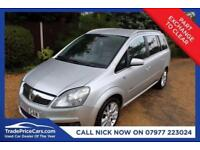 CHEAP CAR - 2006 06 VAUXHALL ZAFIRA 2.2 DESIGN 16V 5D 154 BHP