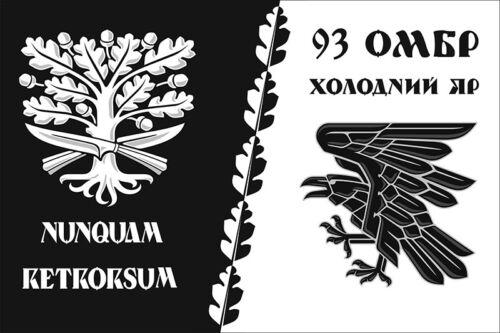 FLAG UKRAINE ARMY 93 MECHANIZED BRIGADE COLD YAR * UKRAINE WAR RUSSIA