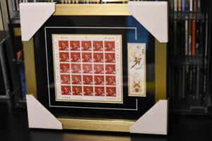 Canada Post Year of the Horse/Monkey framed stamp sheet