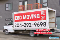 ❤❤EGO MOVING 204-292-9698❤❤
