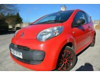 CITROEN C1 1.0 VIBE 3 DOOR*IDEAL FIRST CAR*£20 ROAD TAX*2 OWNERS*