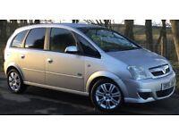 Vauxhall Meriva 1.7 CDTi Active ⭐️ Diesel MPV ⭐️ Long MOT⭐️Low Running Costs⭐️Low Miles⭐️Cheap Car⭐️