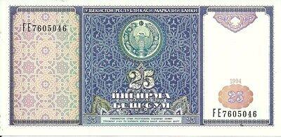 UZBEKISTAN 25 Sum, 1994 P-77