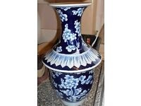 Chinese Prunus Vase ( signed )