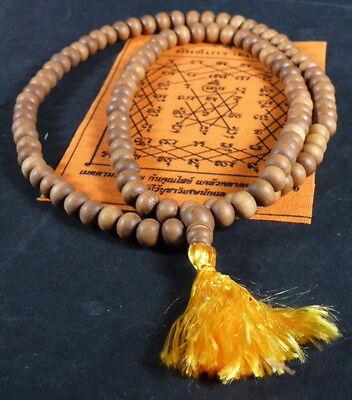 Blessed Buddhist REAL WHITE SANDALWOOD MALA. 8.75 mm. Empowered POSITIVE ENERGY