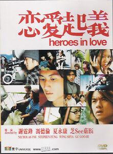 Heroes-in-Love-DVD-Charlene-Choi-Nicholas-Tse-Stephen-Fung-NEW-R0-Eng-Sub