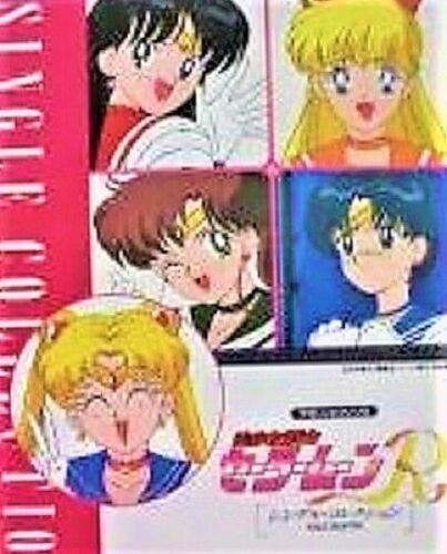 Sailor Moon R Piano Sheet Music Collection Book 4811498860