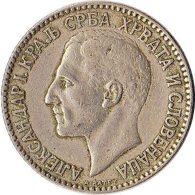1925 Yugoslavia 1 Dinar Coin KM#5