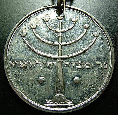 JEWISH BRITISH RELIGIOUS EDUCATION BOARD 1908 MEDAL MENORAH JUDAICA UK GB HEBREW