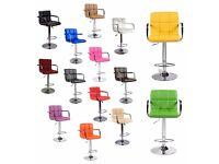 SALE *** HAVANA Brand New Boxed PU Leather Kitchen Breakfast Bar Stool Swivel Stools Chair £33.99
