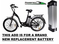 POWERTECH Ladies Cruser Delux Electric Bike New Battery