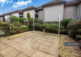 3 bedroom house in Fir Grove, Livingston, EH54 (3 bed)