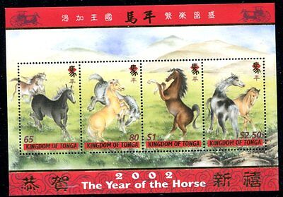 TONGA 2002 YEAR OF THE HORSE - HORSES SET OF 4 STAMPS IN A SHEET - $7.50 VALUE