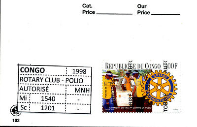ROTARY CLUB POLIO VACCINE HEALTH MEDICINE RARE 1998 CONGO AUTORISÉ OVERPRINT MNH