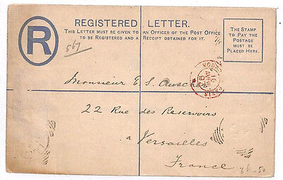 GG82 1897 Cyprus France Registered Letter {samwells-covers}PTS