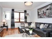 2 bedroom flat in Linksfield Road, Aberdeen, AB24 (2 bed)