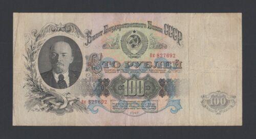 Russia 100 Rubles 1947 (Pick 231) 827692