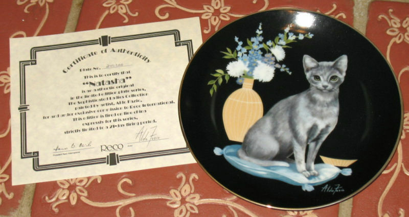 COLLECTABLE CAT PLATE MIB NATASHA