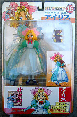 Sakura Wars Iris Chateaubriand Real Model Series #16 Action Figure CD by SEGA