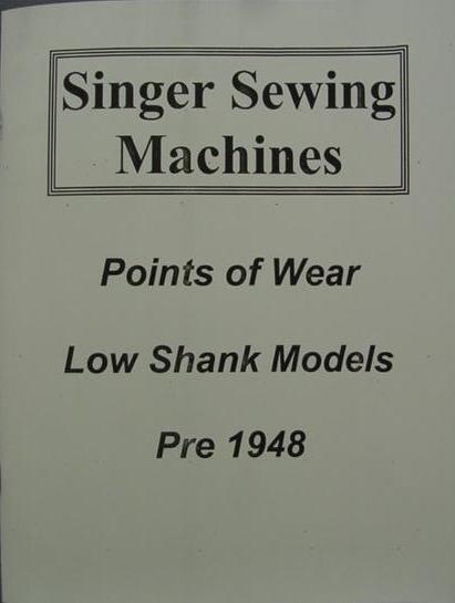 Швейные руководства и инструкции pre 1948