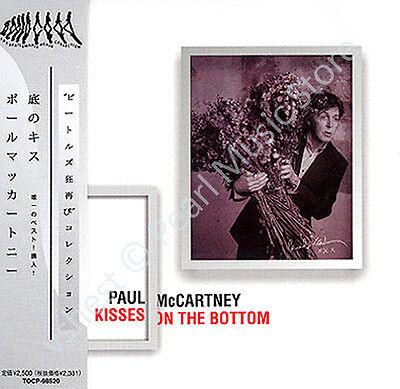 PAUL MCCARTNEY KISSES ON THE BOTTOM CD MINI LP OBI Quarrymen Beatles Wings new (Kiss Halloween Music)