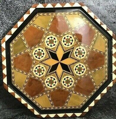 VINTAGE WOODEN HAND MADE INLAID OCTAGONAL TRAY / PLATE