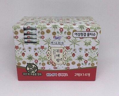 [SOFY] BODYFIT GUIERANG WET TISSUE FOR WOMAN 2ea X 14pcs  Korea K-BEAUTY