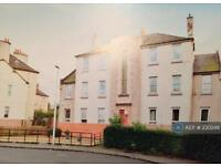 2 bedroom flat in Loganlea Avenue, Edinburgh, EH7 (2 bed)