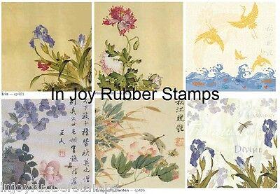 "Kodomo Beautiful Asian 12x12"" Scrapbooking Paper, Vellum Lot #1, 14 Sheets"