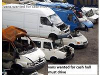 VANS WANTED FOR CASH, SCRAP VAN HULL WANTED