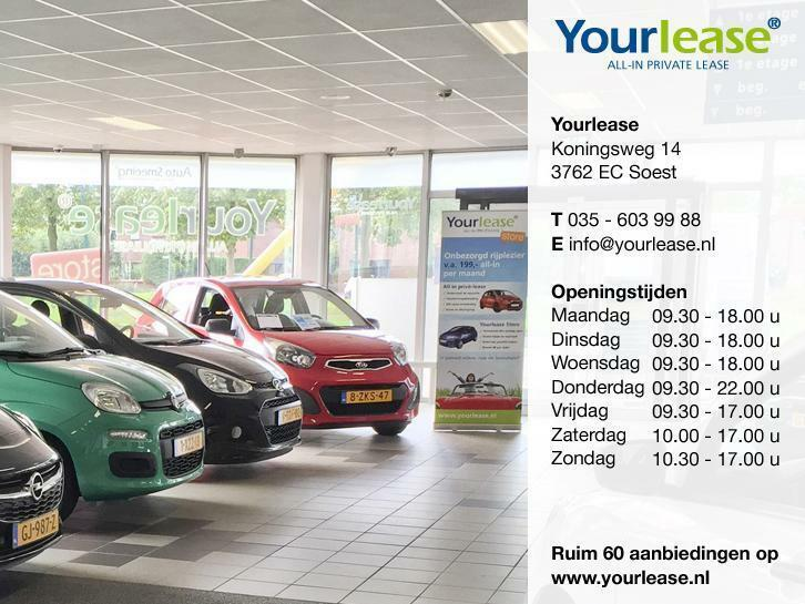 Private Lease Volkswagen E Up 349 Ex Btw Per Maand