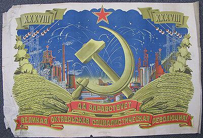 1955 VINTAGE RUSSIAN SOVIET USSR COMMUNIST PROPAGANDA LITHOGRAPH POSTER ART