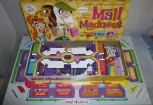 MALL MADNESS (with electronic banker)