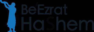 BeEzrat HaShem Inc