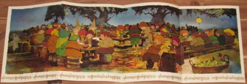 1978 THE LORD OF THE RINGS, UNITED ARTISTS/FANTASY FILMS FOLD-OUT POSTER