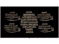 Muslim Spiritual Healer Based on The Quran and Sunnah removal of Black Magic Nazar , Jinn Possession
