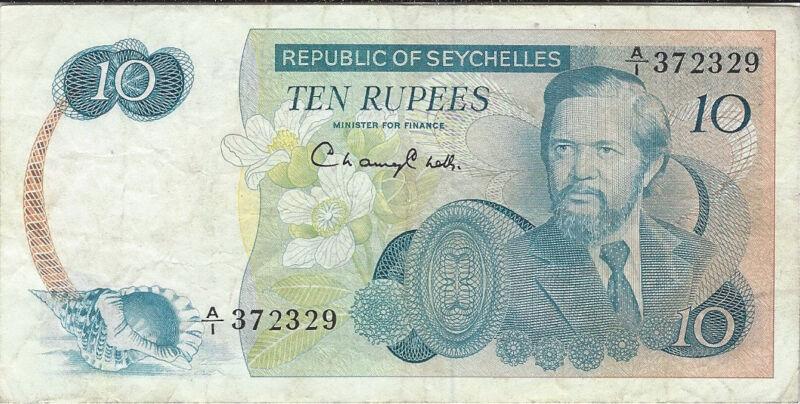 A Ten Rupees Bank Note Republic of Seychelles