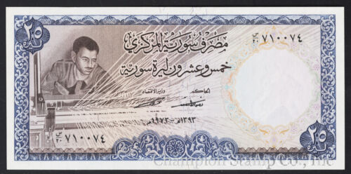 Syria  Banknote 96c