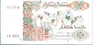Argelia 200 dinares 1992 P 138. Universal. 4RW 25 de octubre-  ver título original - España - Argelia 200 dinares 1992 P 138. Universal. 4RW 25 de octubre-  ver título original - España