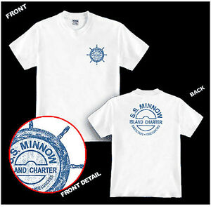 S-S-MINNOW-Charter-TOURS-Gilligans-Hawaiian-Island-skippers-boat-fan-T-SHIRT