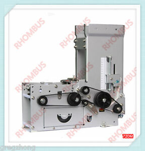 Automatic card dispenser for parking system automatic card for Automatic business card dispenser