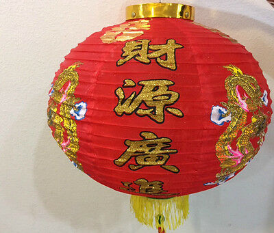 CHINESE RED FABRIC LANTERN WITH DOUBLE DRAGON GUNG HAY FAT CHOY CHARACTERS 14