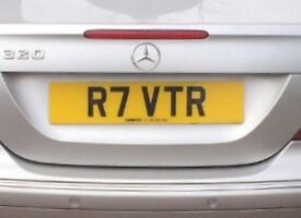 PRIVATE REGISTRATION PLATE R7VTR