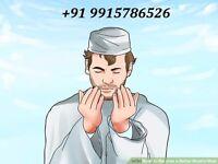 love marriage vashikaran specialist baba ji +91 9915786526