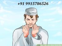 +91 9915786526 Love problem Solution baba ji in surat