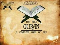 Quran/Tajweed/Arabic/Islamic studies teacher Available in East London