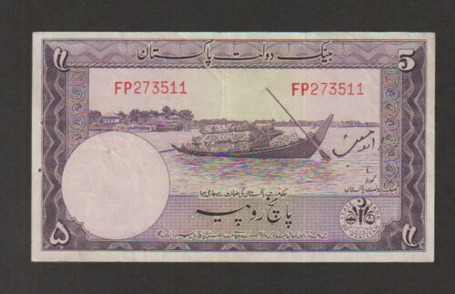 Pakistan 5 Rupees Banknote 1951 Extra Fine Condition Cat-12