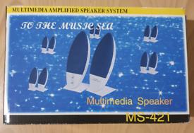 Brand new in box multimedia speakers