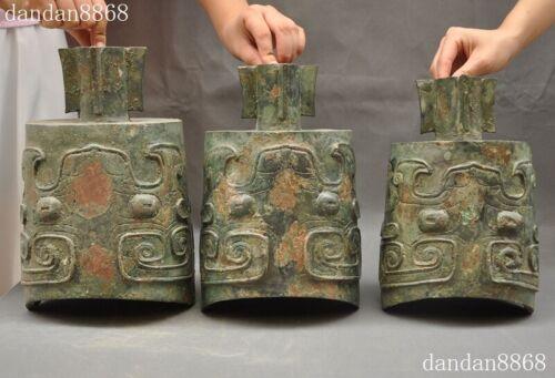 Old China bronze Ware beast pattern Ancient Xi Zhou Dynasty bell Zhong Chung Set